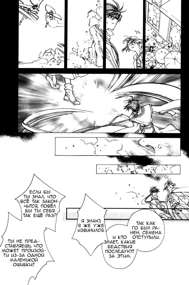 https://ru.mangadogs.com/comics/pic4/55/27959/1403205/1561457799700.jpg Page 5