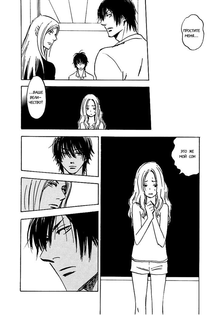 https://ru.mangadogs.com/comics/pic4/60/30844/1403170/1561447491402.jpg Page 3