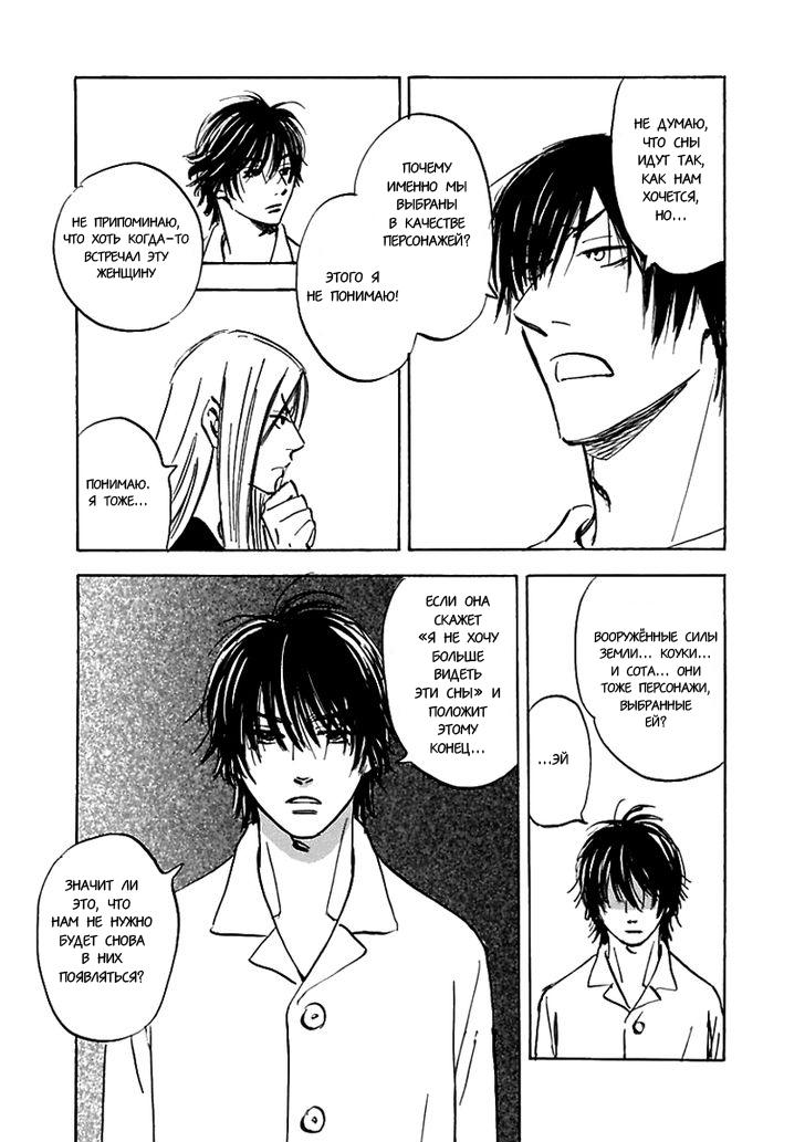 https://ru.mangadogs.com/comics/pic4/60/30844/1403170/1561447495961.jpg Page 6