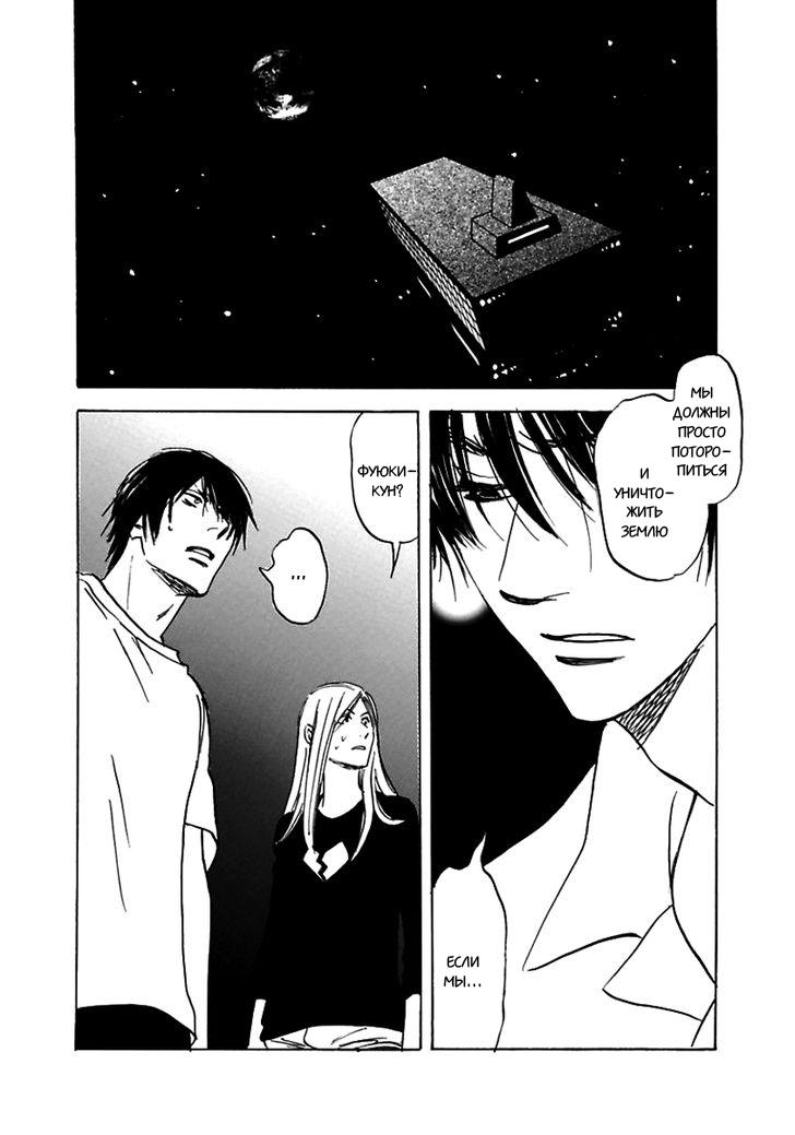 https://ru.mangadogs.com/comics/pic4/60/30844/1403170/1561447518870.jpg Page 18
