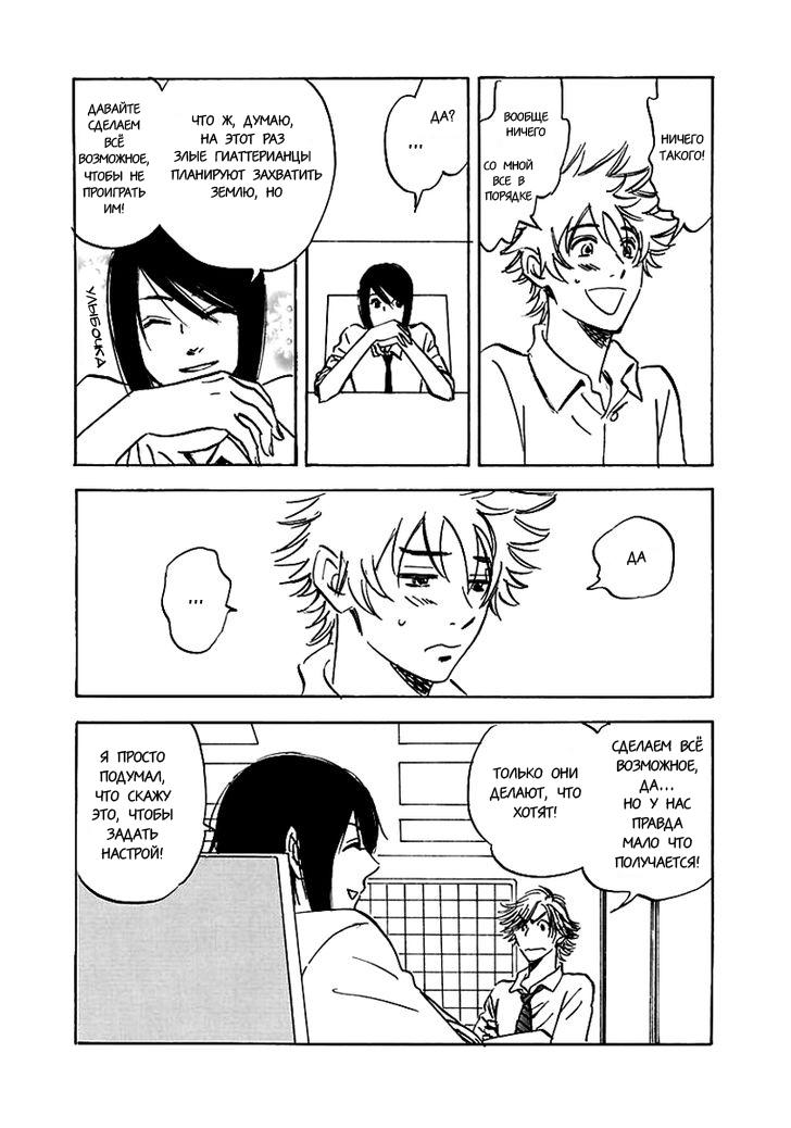 https://ru.mangadogs.com/comics/pic4/60/30844/1403170/1561447539891.jpg Page 24