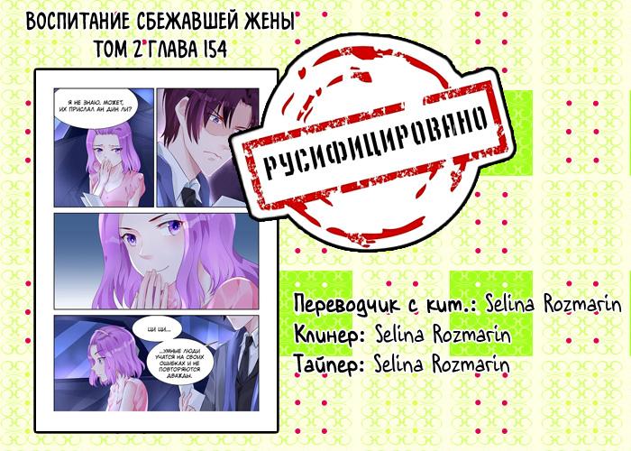 https://ru.mangadogs.com/comics/pic5/8/32200/1473877/1565205919944.jpg Page 9