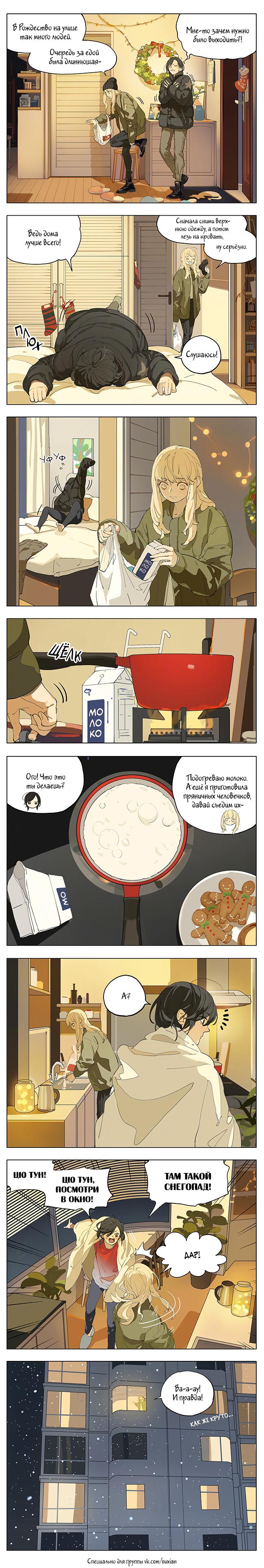 https://ru.mangadogs.com/comics/pic6/0/22272/1676181/1577654687733.png Page 1