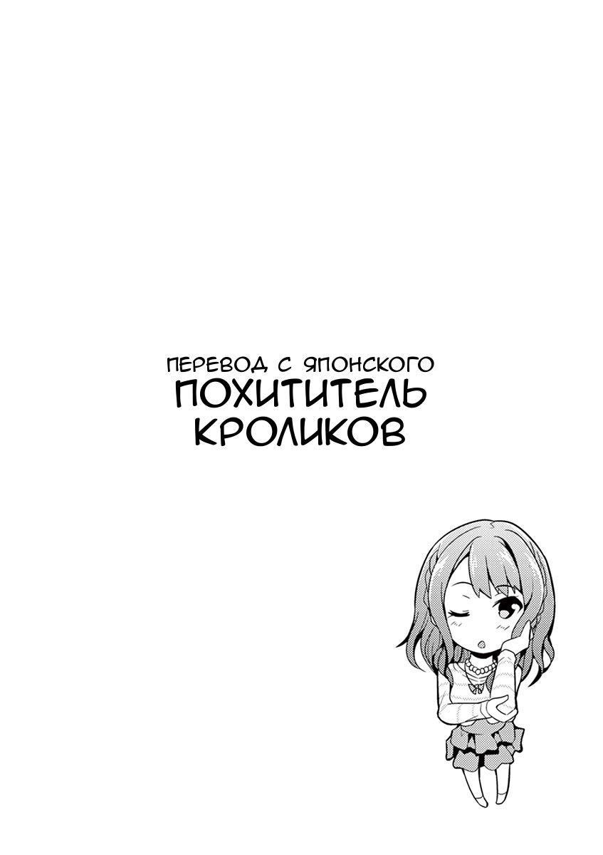 https://ru.mangadogs.com/comics/pic6/1/39745/1537259/1571352079337.jpg Page 34