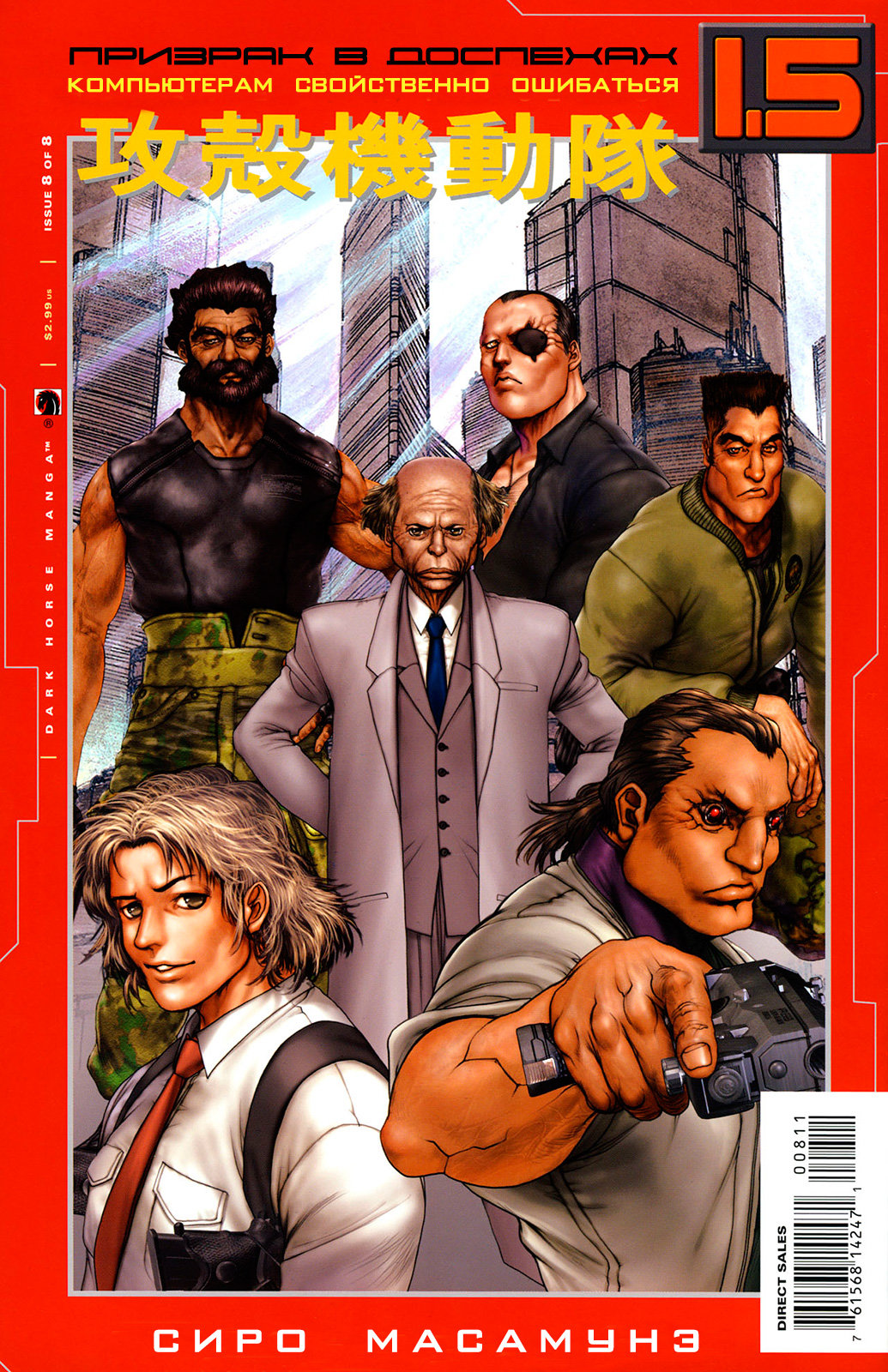 https://ru.mangadogs.com/comics/pic6/1/42689/1824740/1588882488875.jpg Page 1