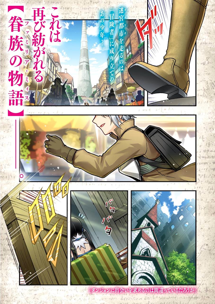 https://ru.mangadogs.com/comics/pic6/11/21067/1520819/1569690042119.jpg Page 1