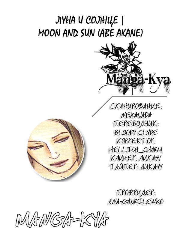 https://ru.mangadogs.com/comics/pic6/11/37707/1826365/1589242957336.png Page 1