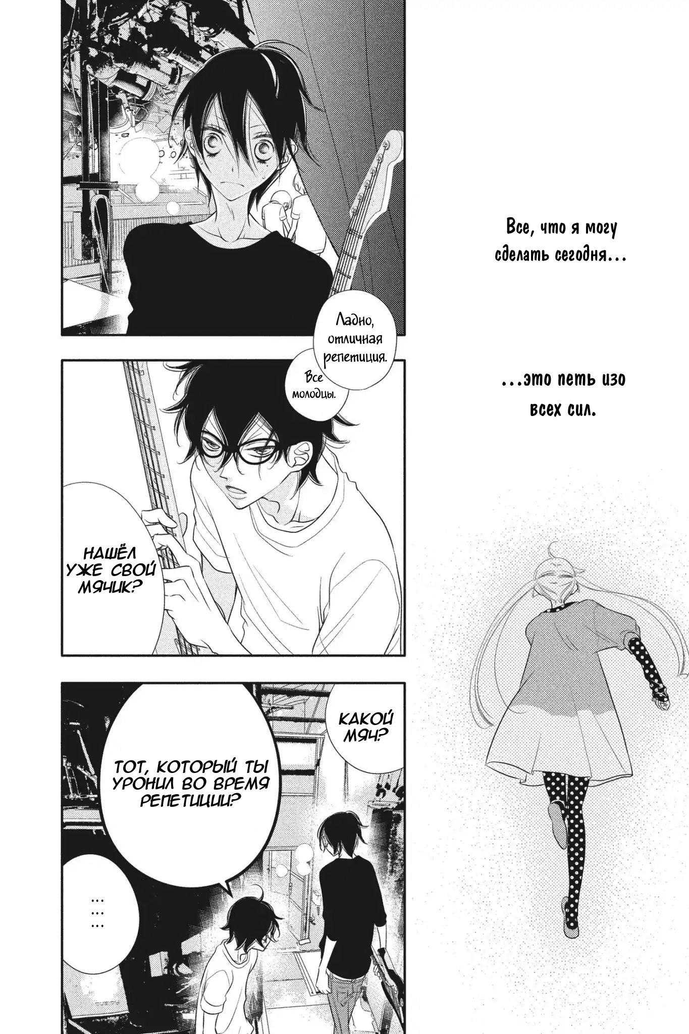 https://ru.mangadogs.com/comics/pic6/13/21773/1823509/1588592683268.jpg Page 13