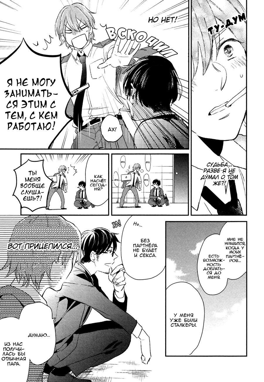 https://ru.mangadogs.com/comics/pic6/13/42189/1807248/1585043182842.jpg Page 10