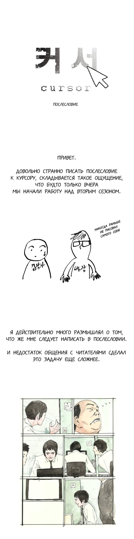 https://ru.mangadogs.com/comics/pic6/14/28302/1590440/1574556791536.jpg Page 1