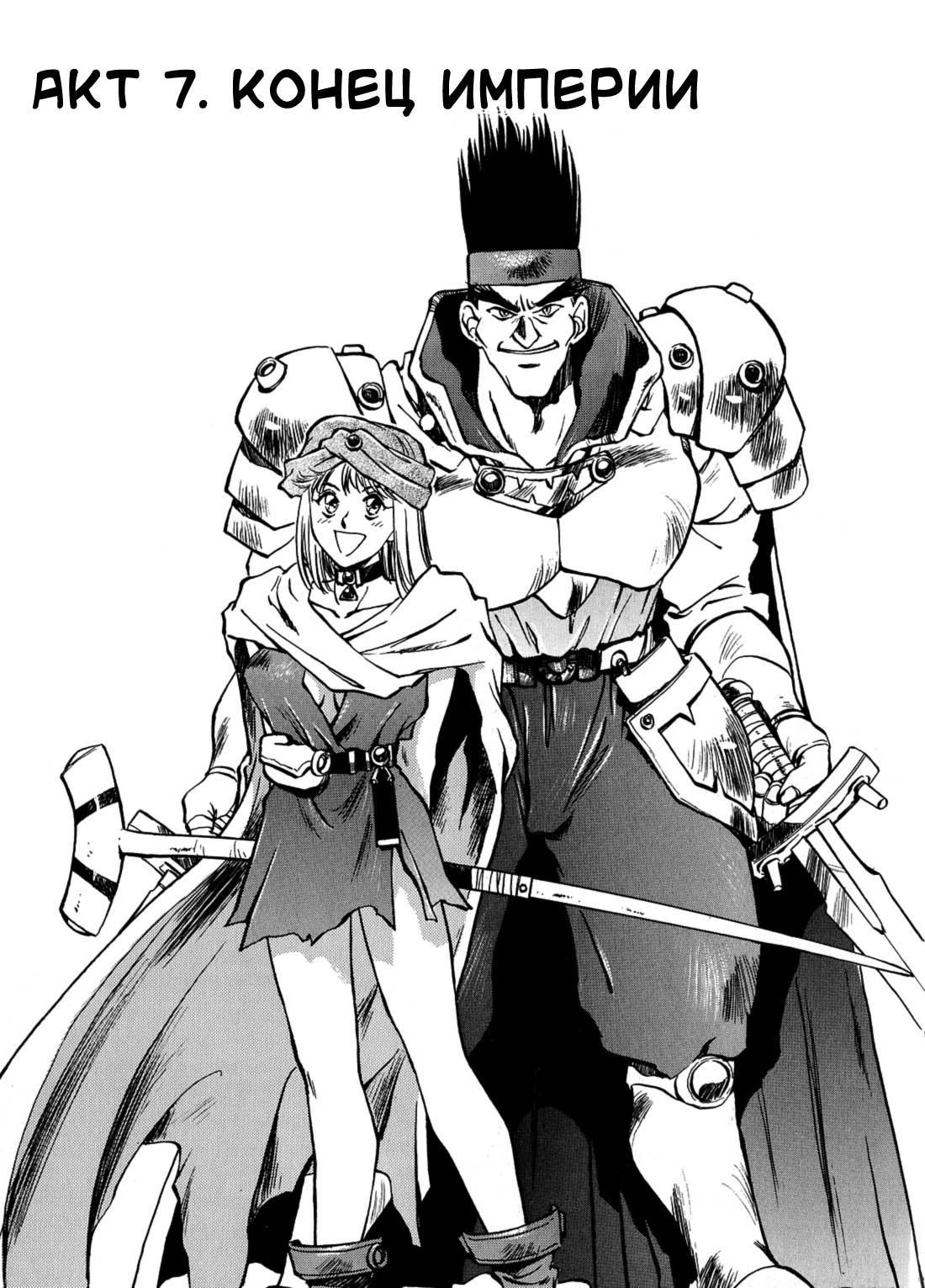 https://ru.mangadogs.com/comics/pic6/16/23760/1588309/1574385396349.jpg Page 1