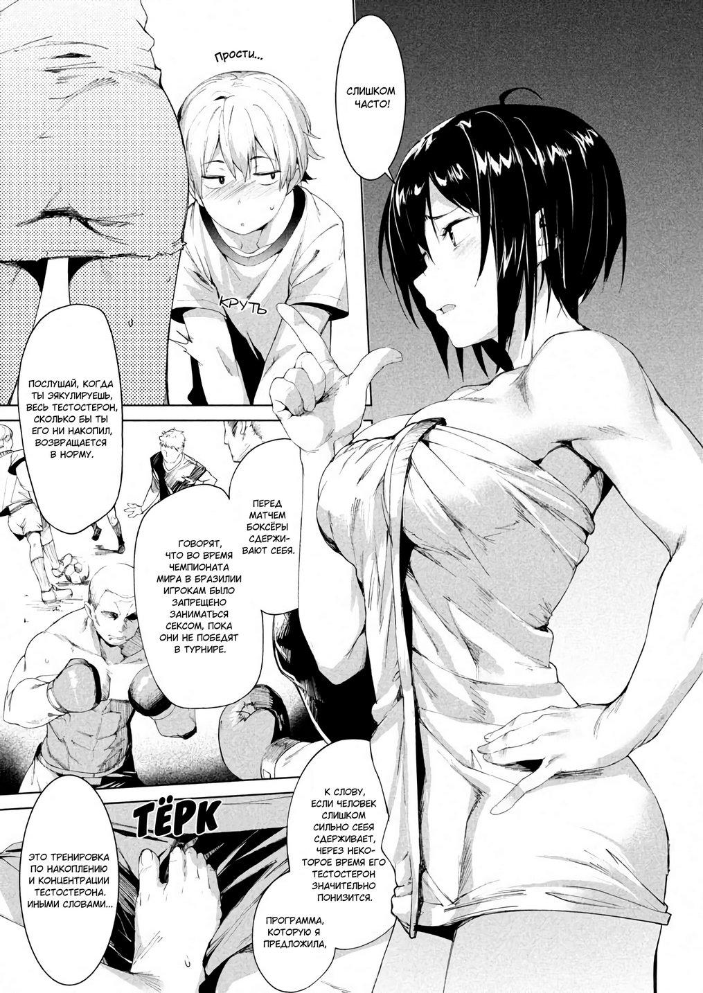 https://ru.mangadogs.com/comics/pic6/22/42198/1807491/1585121090631.jpg Page 20