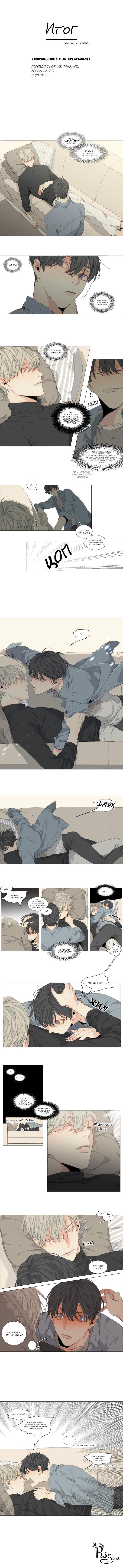 https://ru.mangadogs.com/comics/pic6/31/24223/1477223/1565624011275.jpg Page 1