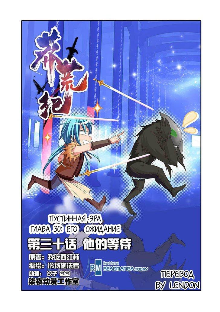 https://ru.mangadogs.com/comics/pic6/34/27234/1809458/1585650865466.jpg Page 1