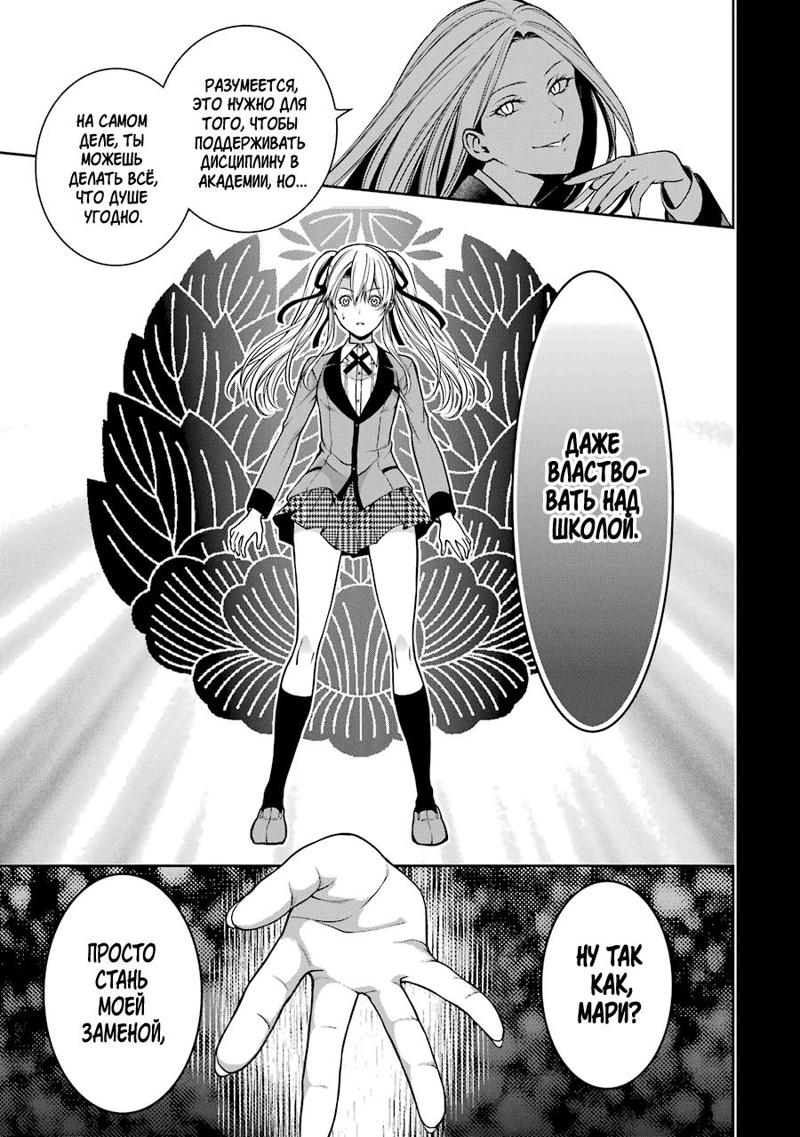 https://ru.mangadogs.com/comics/pic6/34/35234/1610384/1575446217193.png Page 27