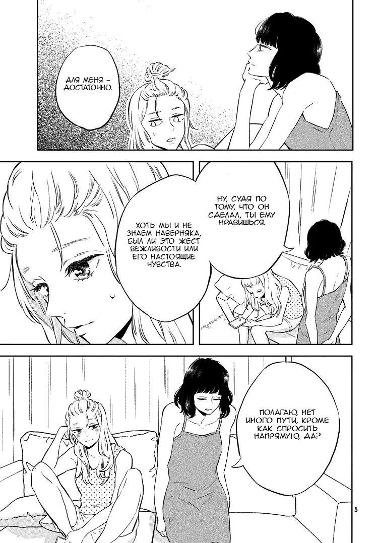 https://ru.mangadogs.com/comics/pic6/40/40680/1727794/1581028815490.jpg Page 6