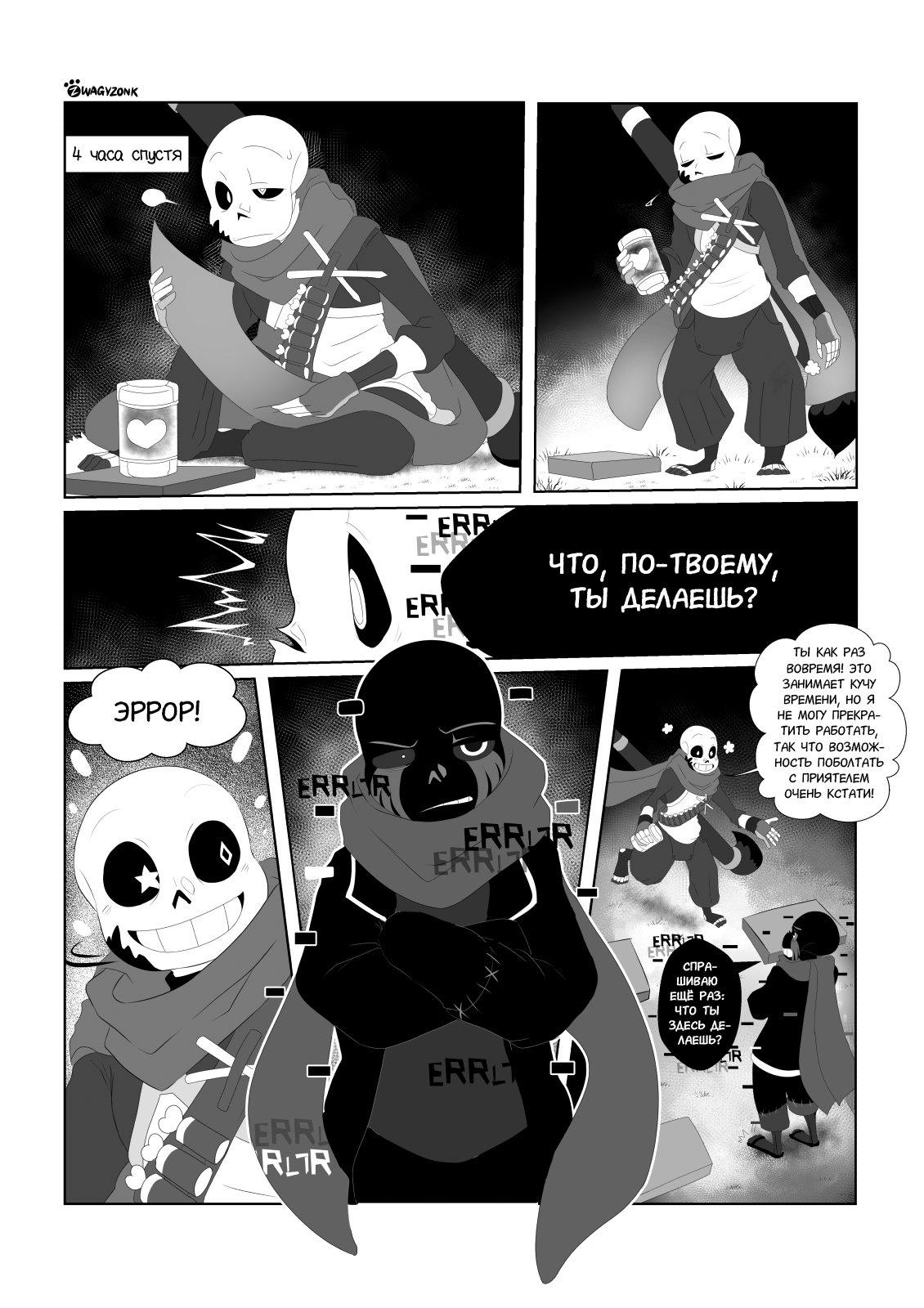 https://ru.mangadogs.com/comics/pic6/41/42153/1806178/1584755067823.jpg Page 5