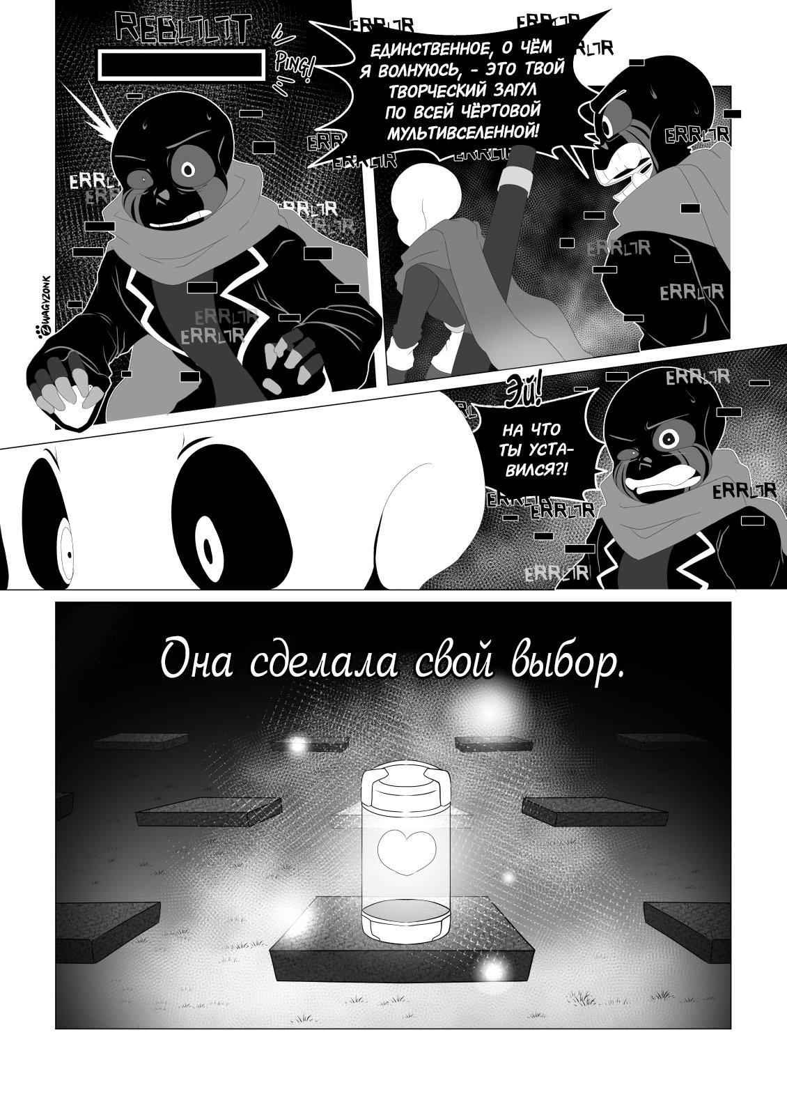 https://ru.mangadogs.com/comics/pic6/41/42153/1806178/1584755073823.jpg Page 10