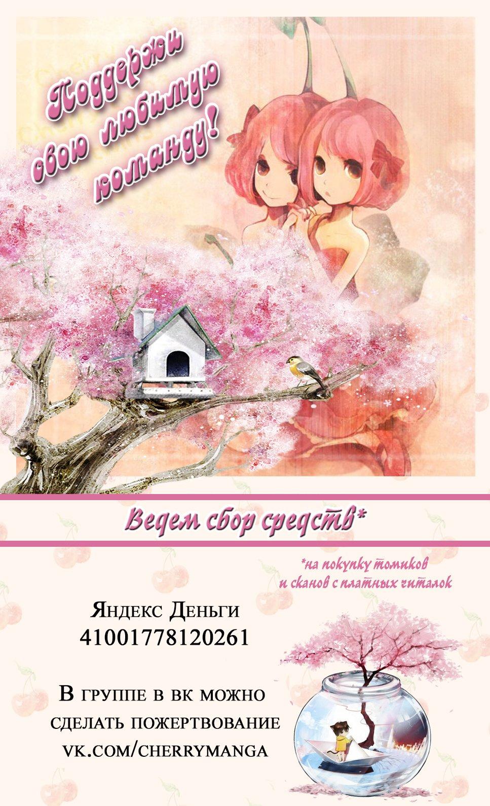 https://ru.mangadogs.com/comics/pic6/46/20014/1809527/1585663245679.jpg Page 1
