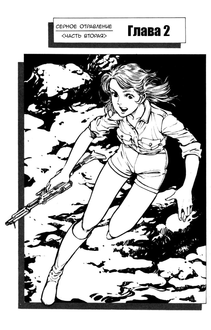 https://ru.mangadogs.com/comics/pic6/46/40750/1747459/1582131616438.png Page 1