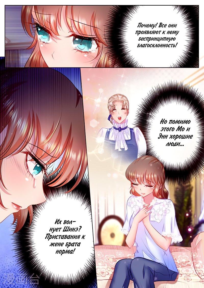 https://ru.mangadogs.com/comics/pic6/53/35829/1829732/1590079493936.jpg Page 2