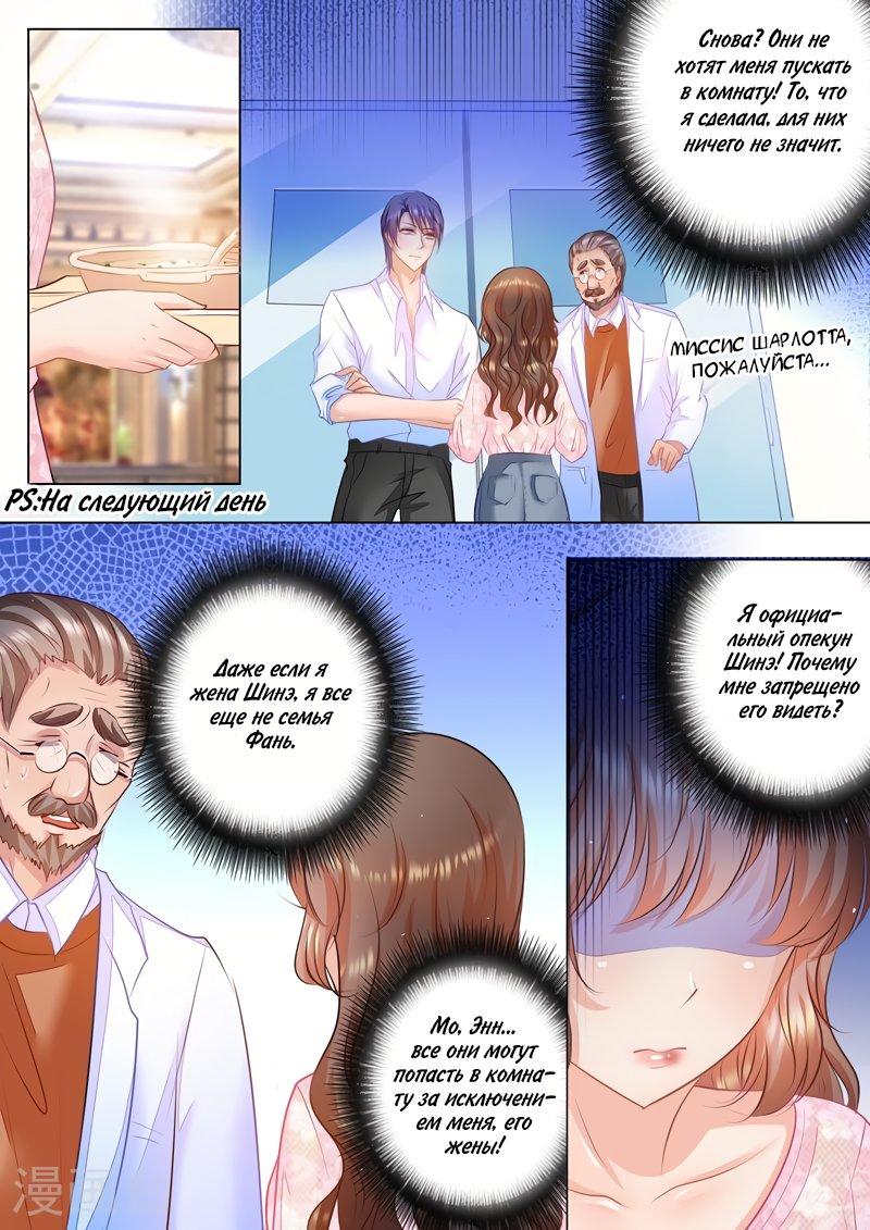 https://ru.mangadogs.com/comics/pic6/53/35829/1829732/1590079494391.jpg Page 3