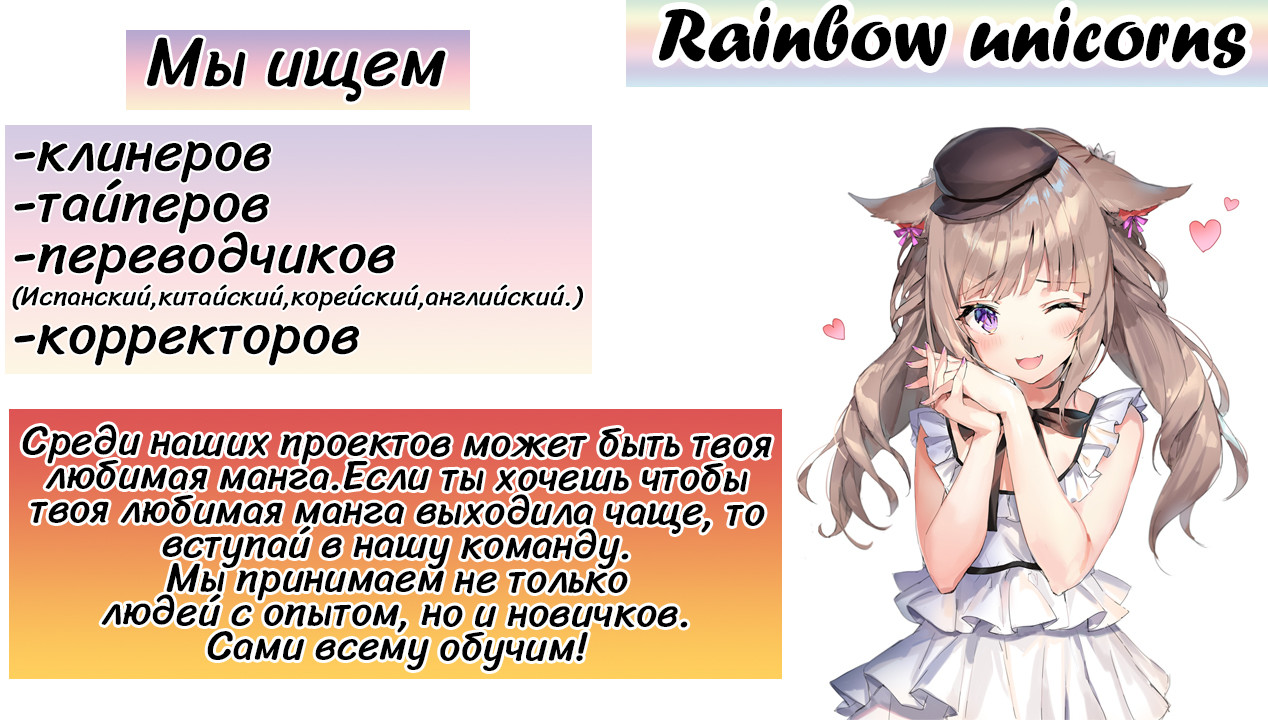 https://ru.mangadogs.com/comics/pic6/53/35829/1829732/1590079500905.jpg Page 10
