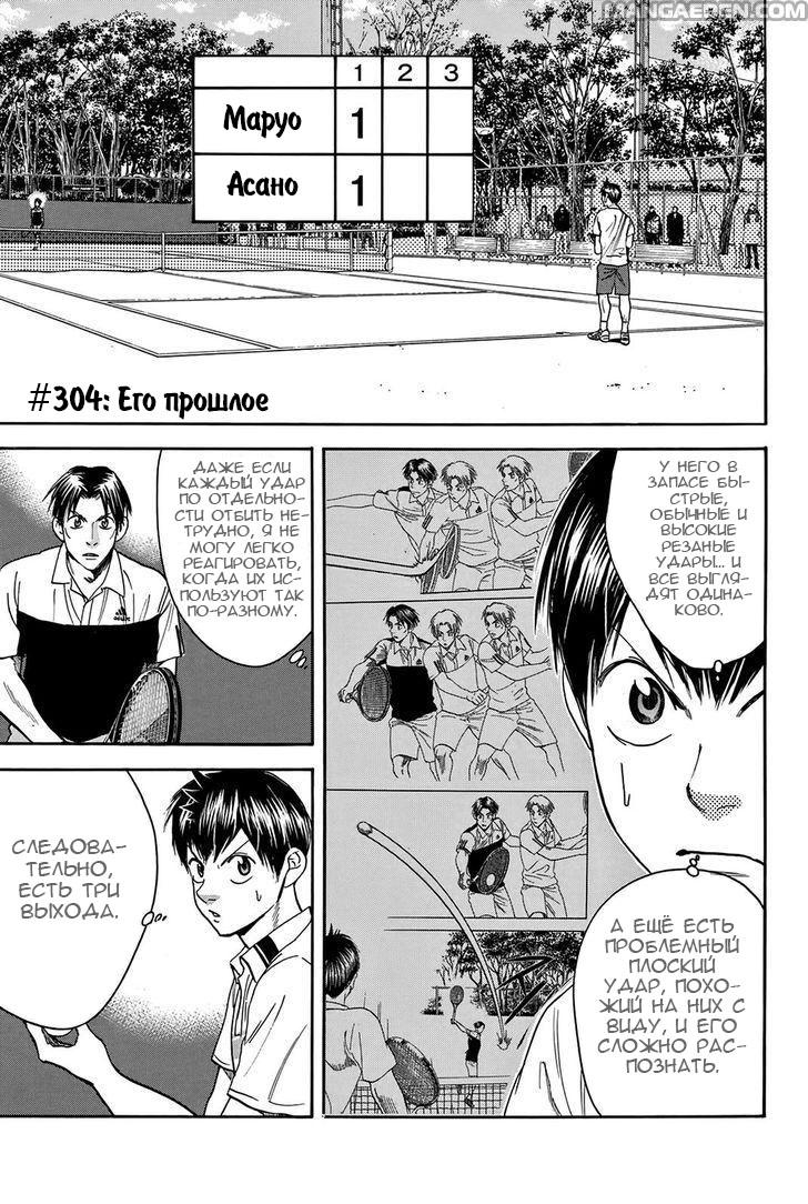 https://ru.mangadogs.com/comics/pic6/55/21367/1703829/1578530615220.jpg Page 1