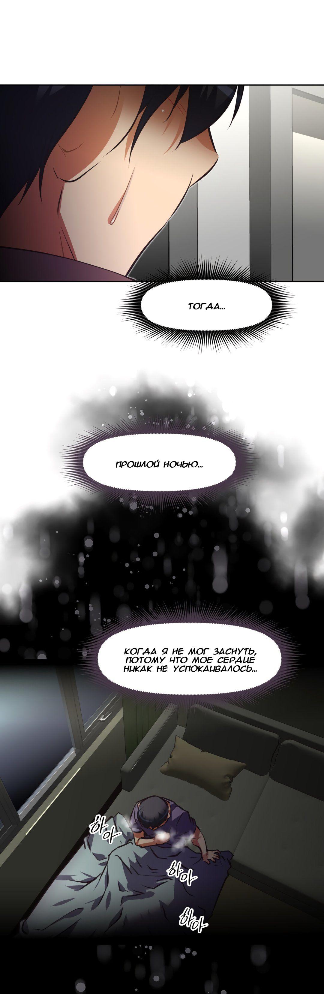 https://ru.mangadogs.com/comics/pic6/56/39224/1478398/1565709417440.jpg Page 10