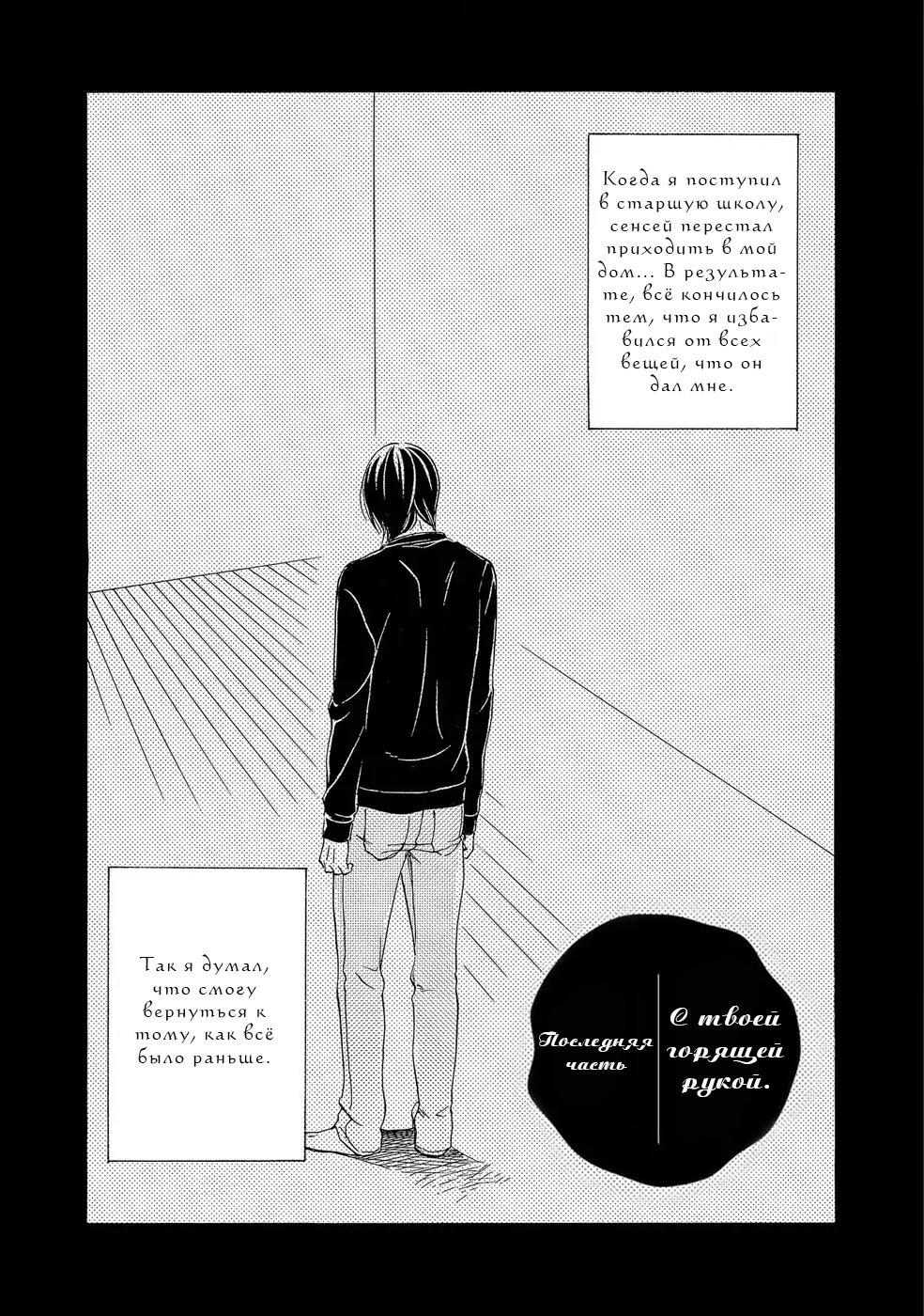 https://ru.mangadogs.com/comics/pic6/57/43833/1876721/159688303721.jpg Page 1