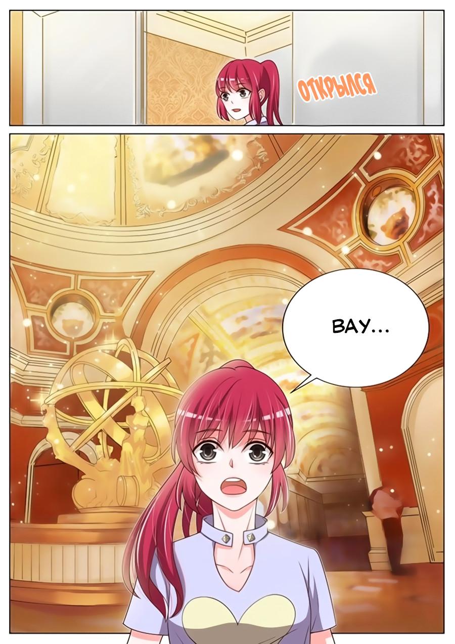 https://ru.mangadogs.com/comics/pic6/58/31482/1588246/1574380655734.jpg Page 3