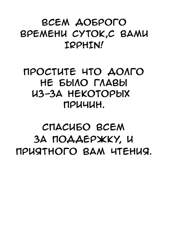 https://ru.mangadogs.com/comics/pic6/6/30918/1830688/1590297087460.png Page 1