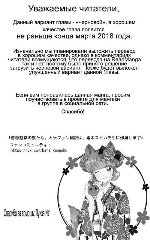 https://ru.mangadogs.com/comics/pic6/60/31292/1491465/1566579610270.jpg Page 1