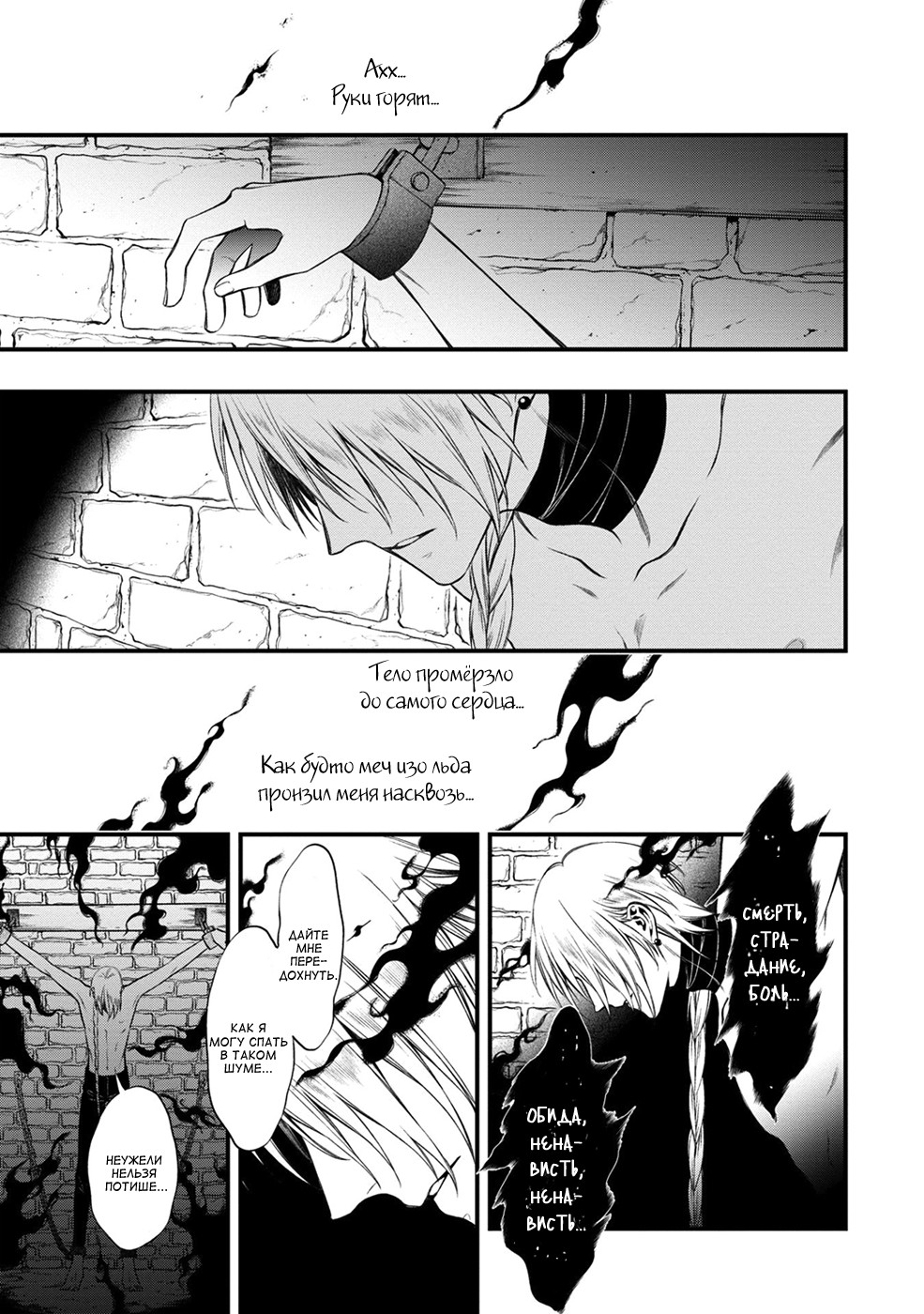 https://ru.mangadogs.com/comics/pic6/60/37500/1525850/1570472855698.jpg Page 3