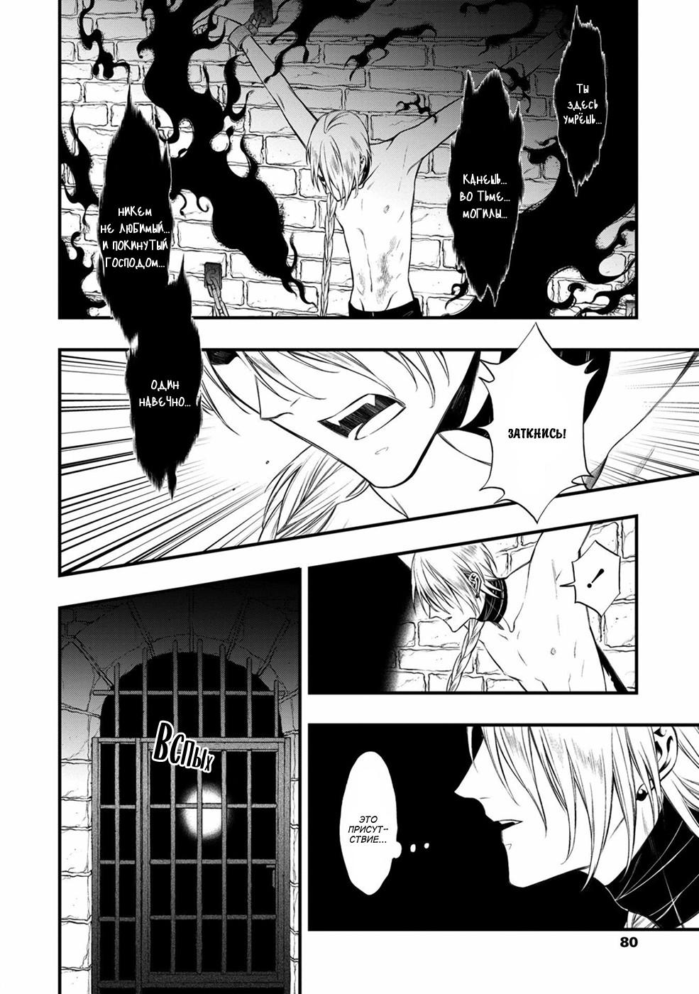 https://ru.mangadogs.com/comics/pic6/60/37500/1525850/1570472856793.jpg Page 4