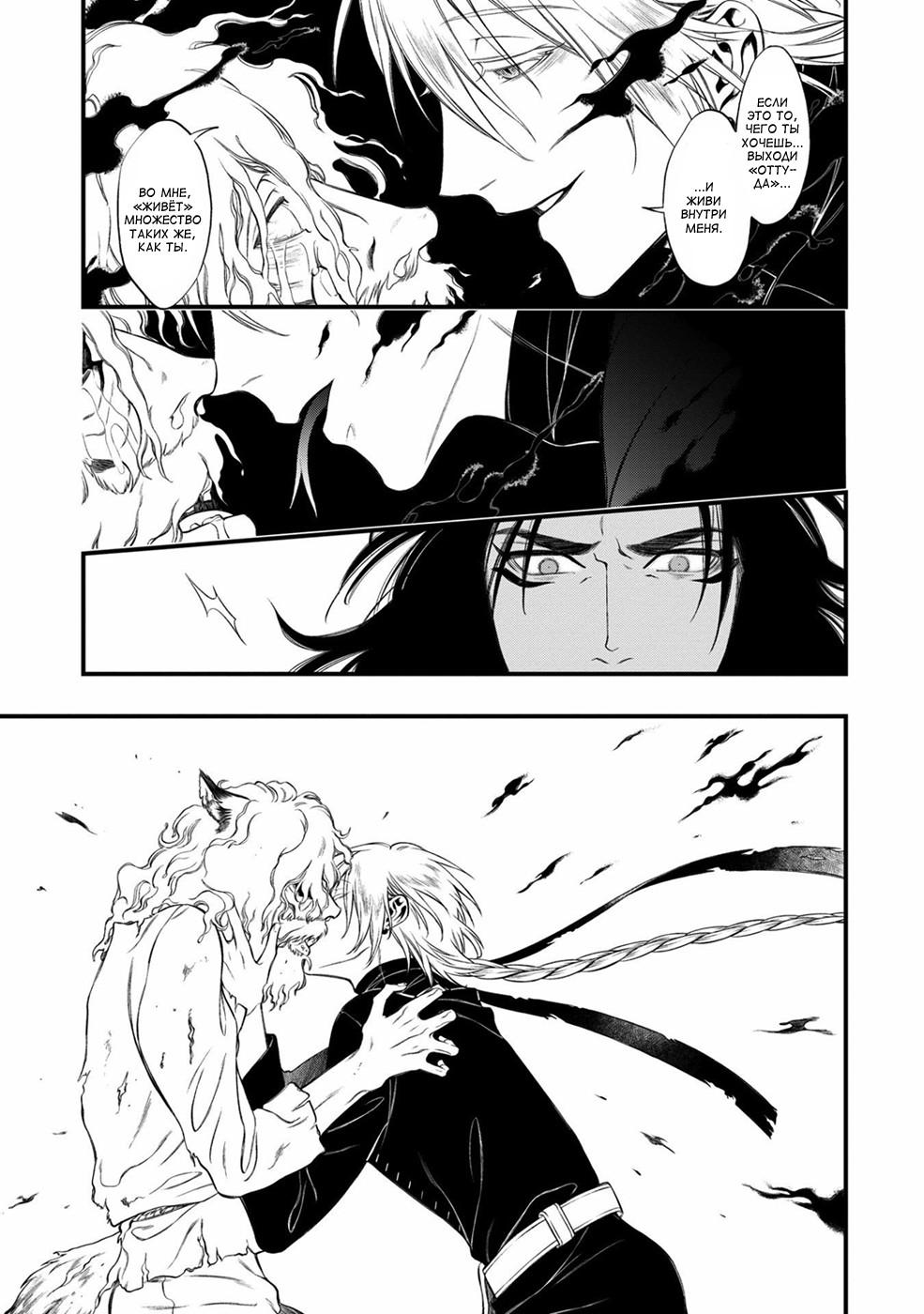 https://ru.mangadogs.com/comics/pic6/60/37500/1525850/1570472866170.jpg Page 17