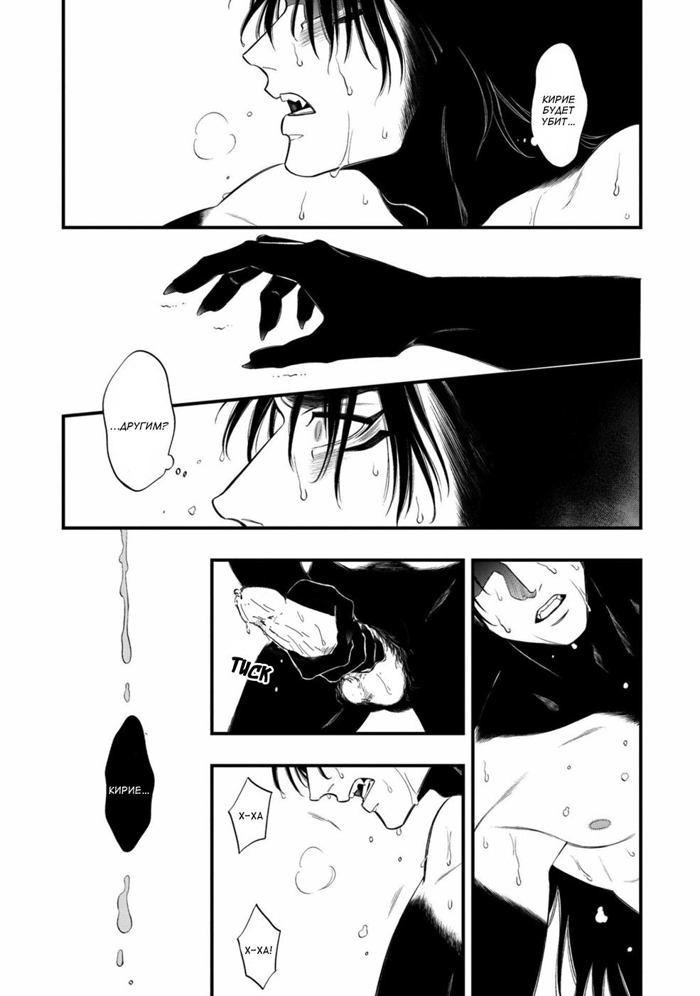 https://ru.mangadogs.com/comics/pic6/60/37500/1588451/1574417322947.png Page 16