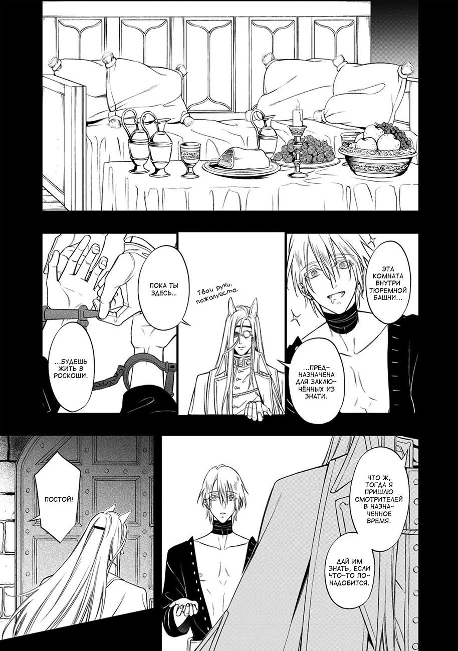 https://ru.mangadogs.com/comics/pic6/60/37500/1607001/1575313291155.jpg Page 8