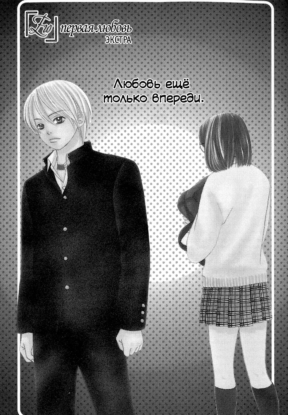 https://ru.mangadogs.com/comics/pic6/61/20989/1537040/1571335988656.jpg Page 1