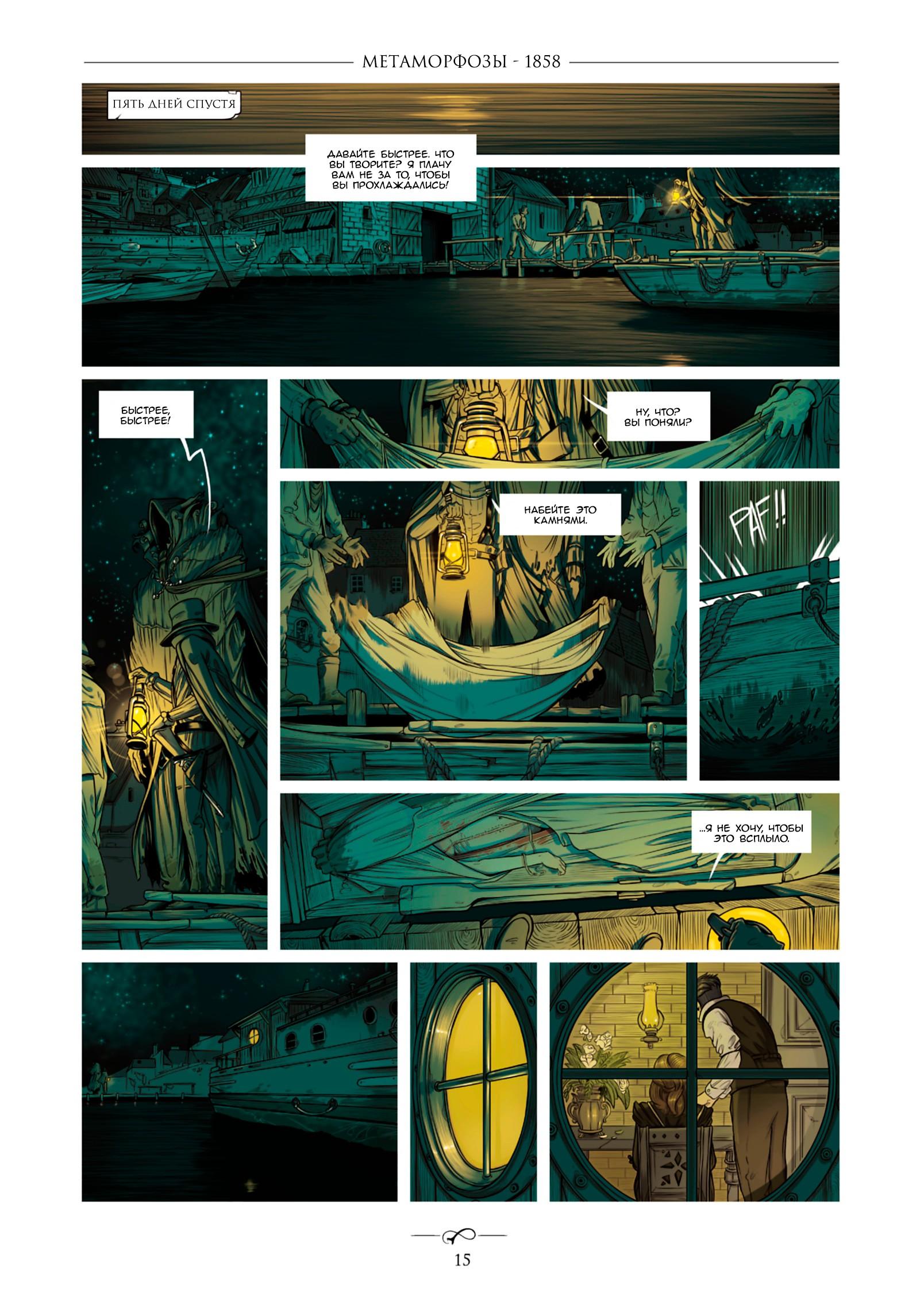 https://ru.mangadogs.com/comics/pic6/61/42109/1804918/1584343003343.jpg Page 16