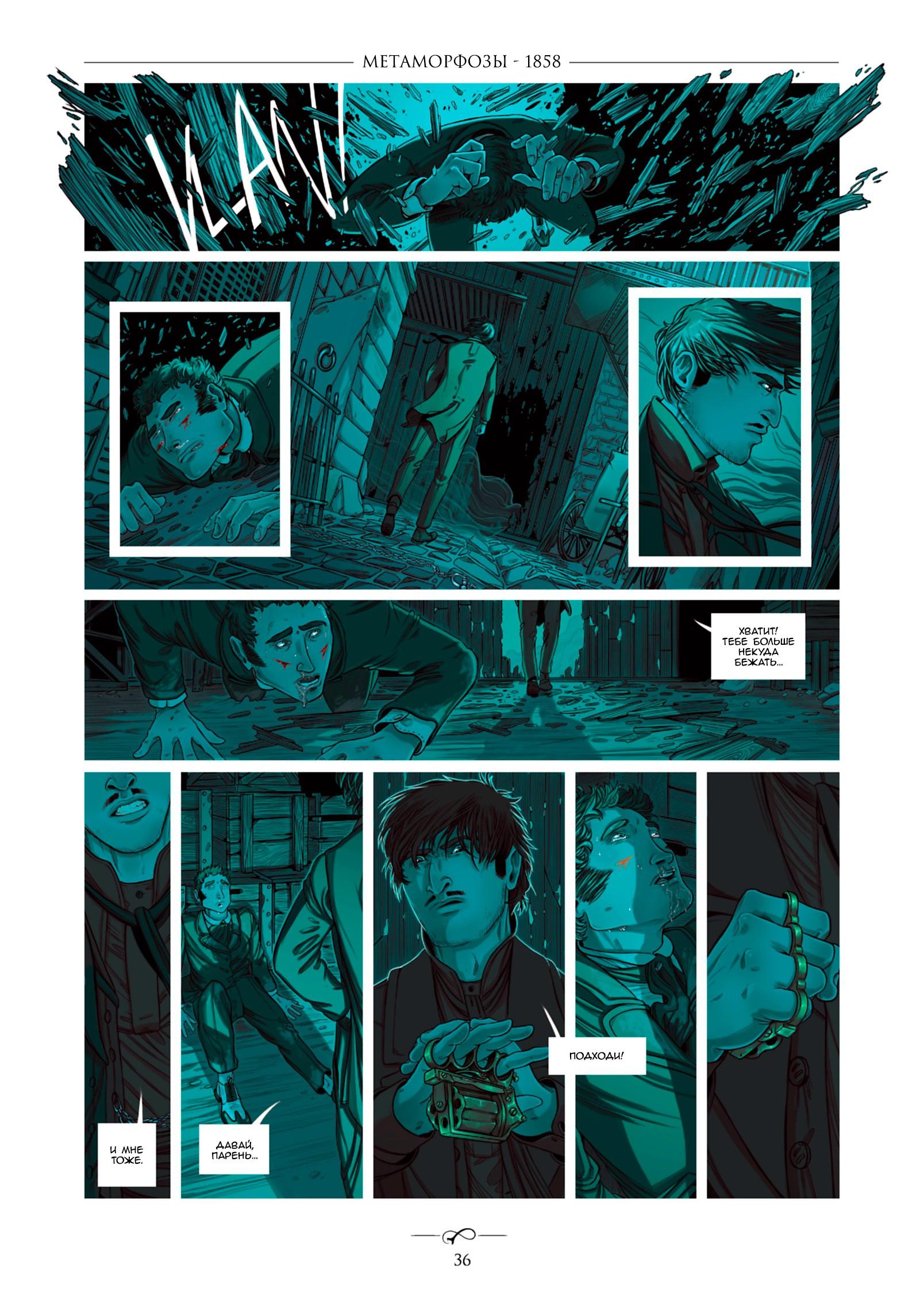 https://ru.mangadogs.com/comics/pic6/61/42109/1804918/1584343028376.jpg Page 36