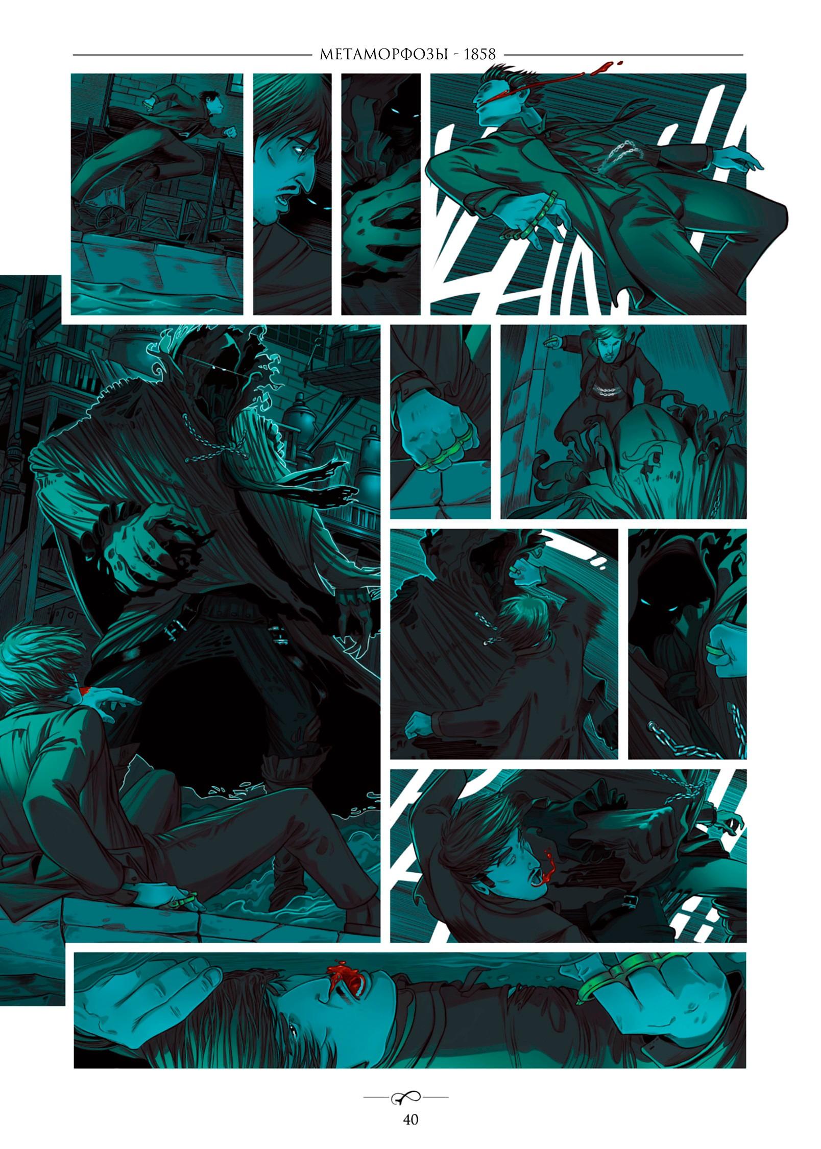 https://ru.mangadogs.com/comics/pic6/61/42109/1804918/1584343032338.jpg Page 40