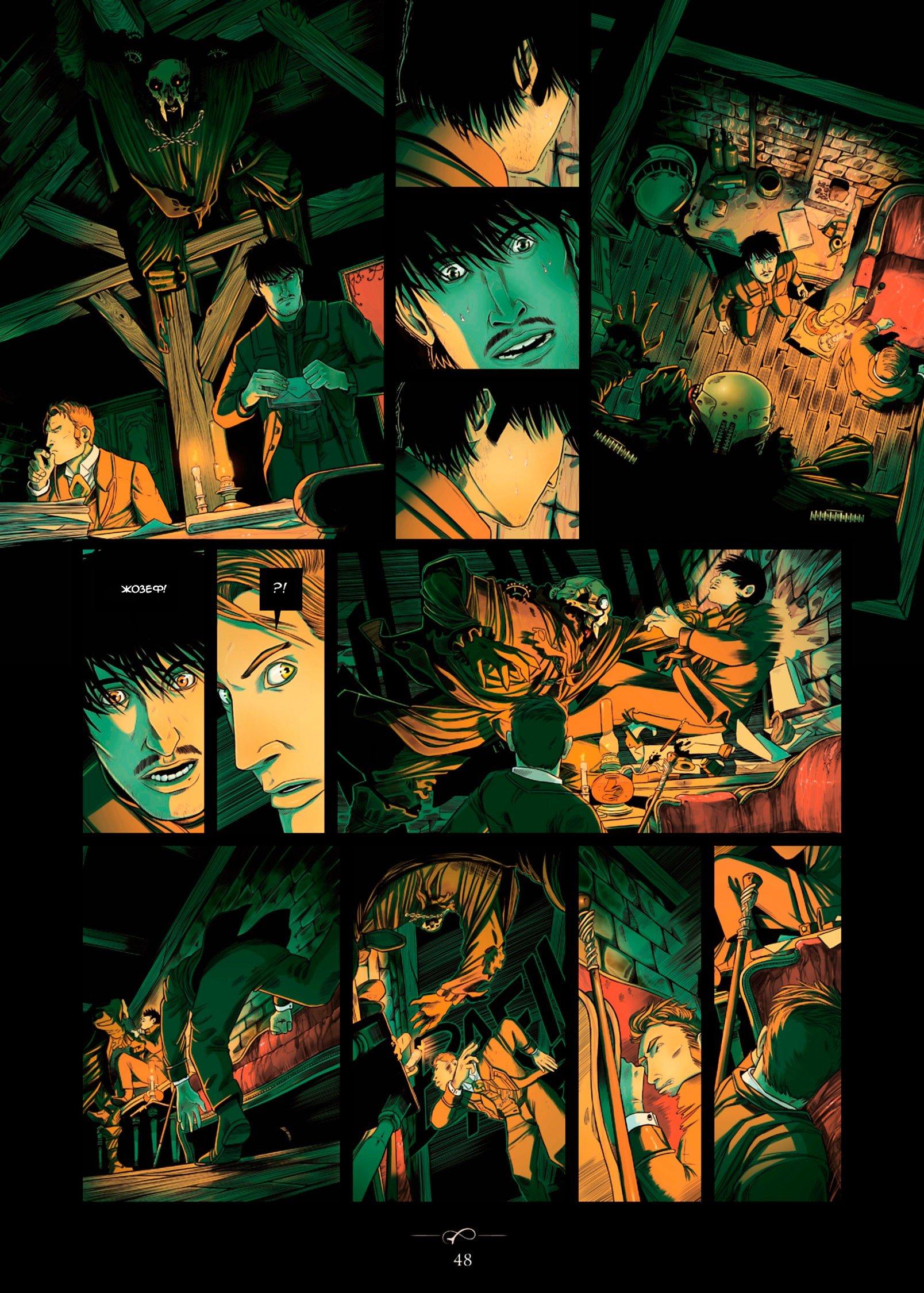 https://ru.mangadogs.com/comics/pic6/61/42109/1804918/1584343042977.jpg Page 48