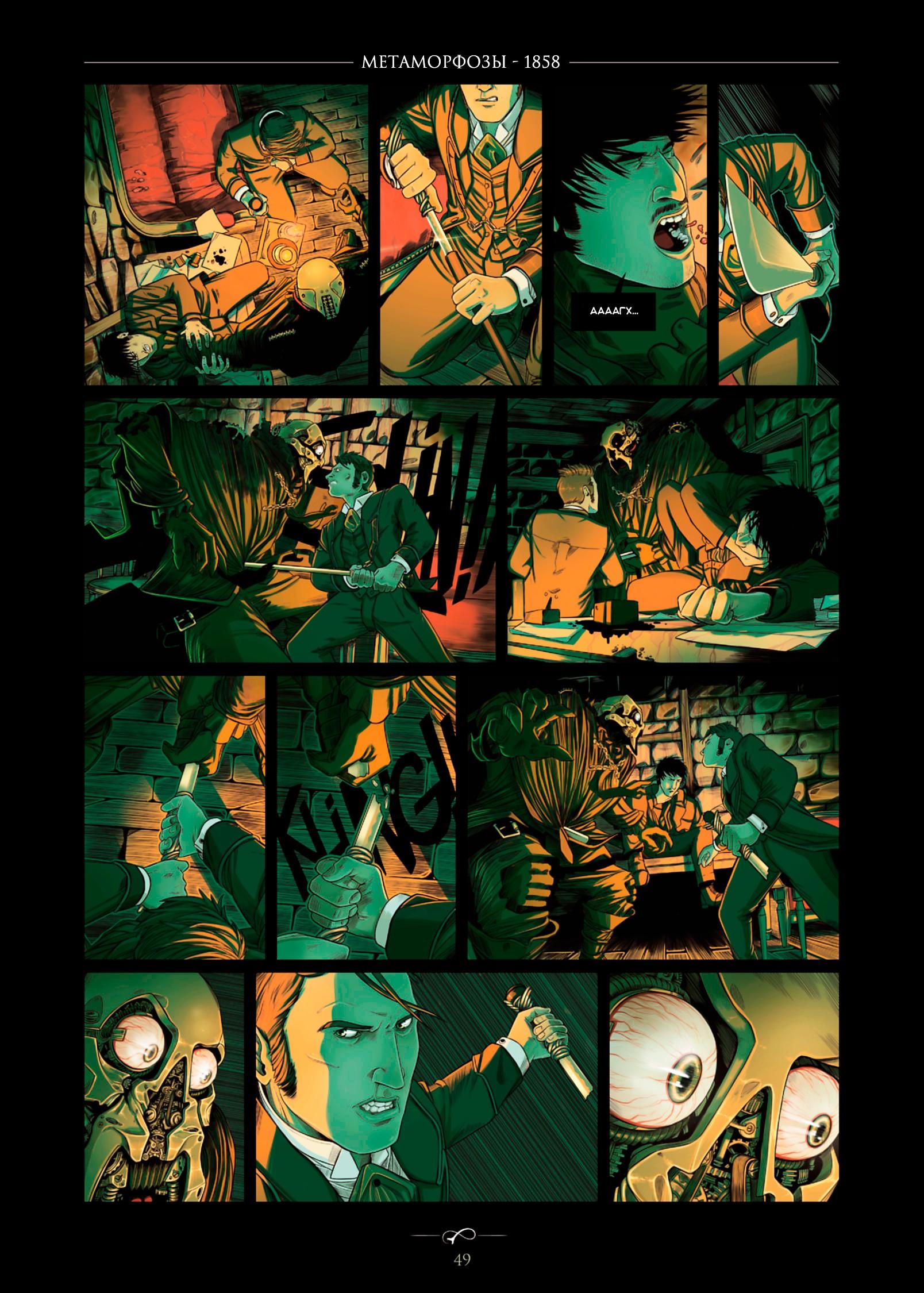 https://ru.mangadogs.com/comics/pic6/61/42109/1804918/1584343044771.jpg Page 49