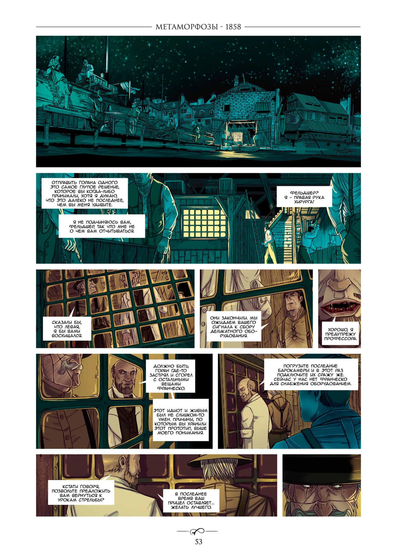 https://ru.mangadogs.com/comics/pic6/61/42109/1804918/1584343049550.jpg Page 53