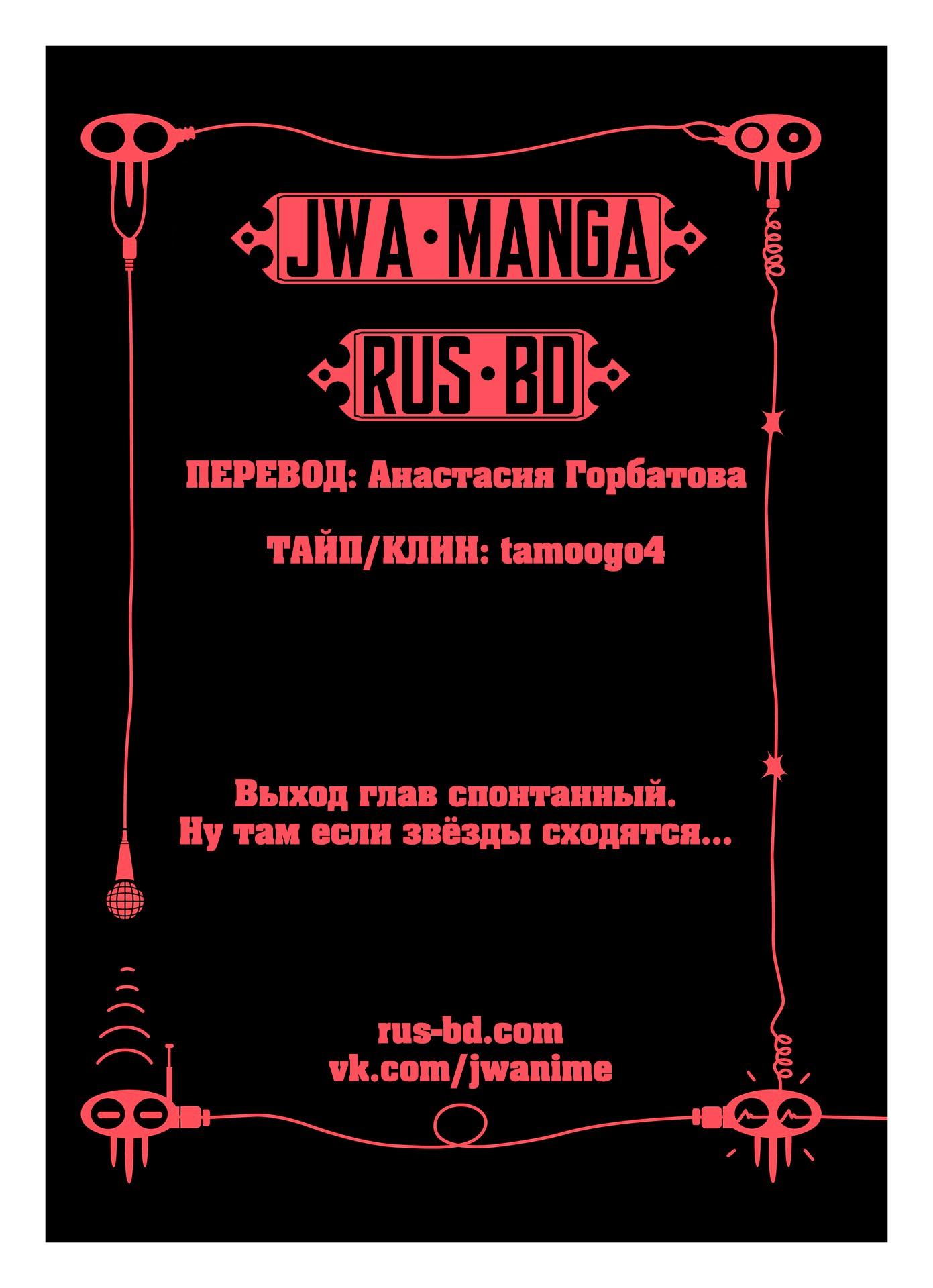 https://ru.mangadogs.com/comics/pic6/61/42109/1804918/1584343062223.jpg Page 64