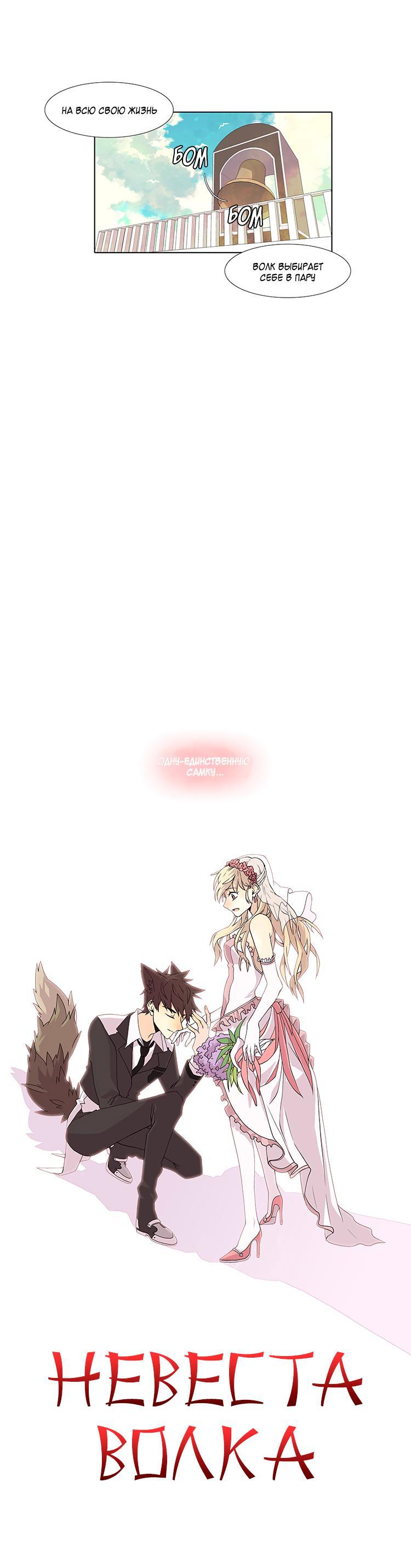 https://ru.mangadogs.com/comics/pic6/7/28935/1531976/1571007701336.jpg Page 1